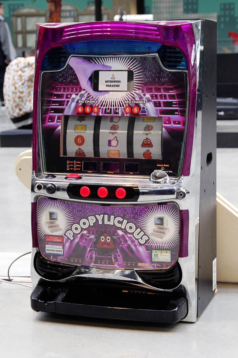 The Poopylicious Slot Machine