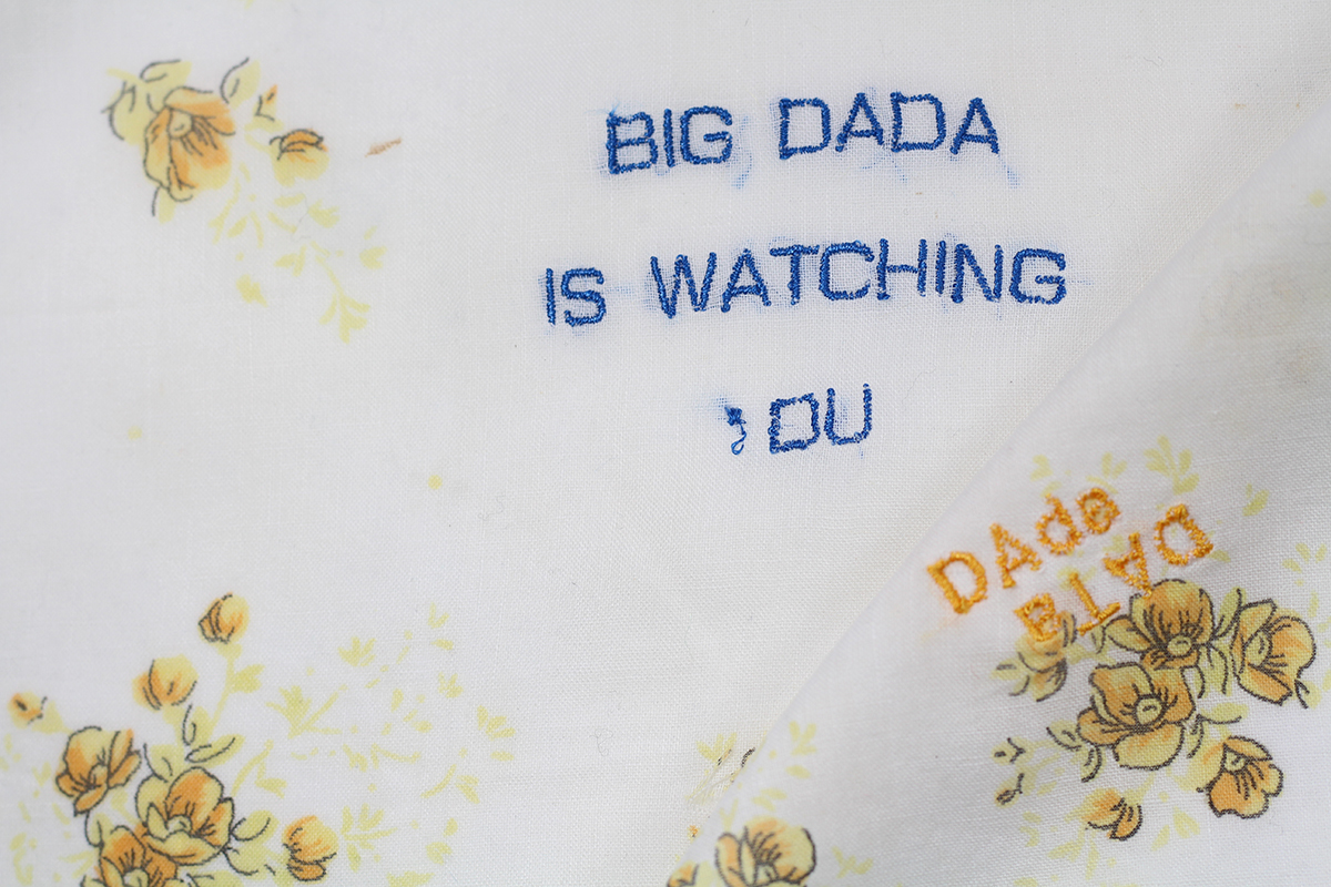 Series BIG DADA IS WATCHING YOU // Handkerchief WATCHING OU  (zoom) // Blockchain #ID : 1EKAxg9BYaecKTPiV7jtQrz55Ss5WY9QCd