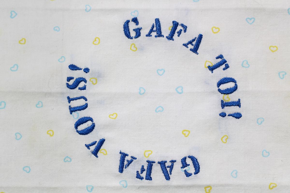 Série GAFA TOI!  // Mouchoir GAFA TOI! GAFA VOUS! (détail) // Blockchain ID : 1E95b2fwhgz1MXS1dCJvHM7qHUGo9yf91P