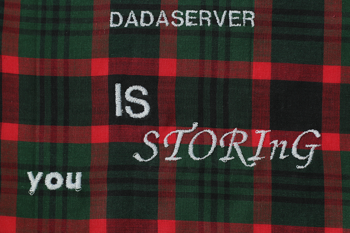Série DADASERVER // Mouchoir ON OFF YOU (détail) // Blockchain ID : 1M4MairnD3rXmZccBxWSNuhwHkssSQ9uAt